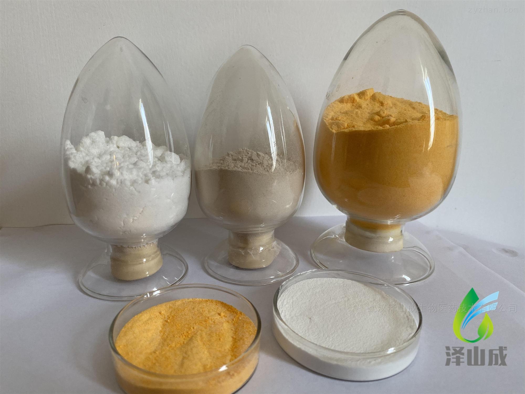 化妆品添加剂 阿伏苯宗