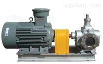 紅旗YCB30-0.6齒輪泵   廠家直銷   質量好