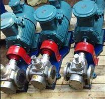 紅旗高溫泵廠YCB80-0.6齒輪泵 工廠直接發貨