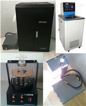 双旋转型光化学反应仪