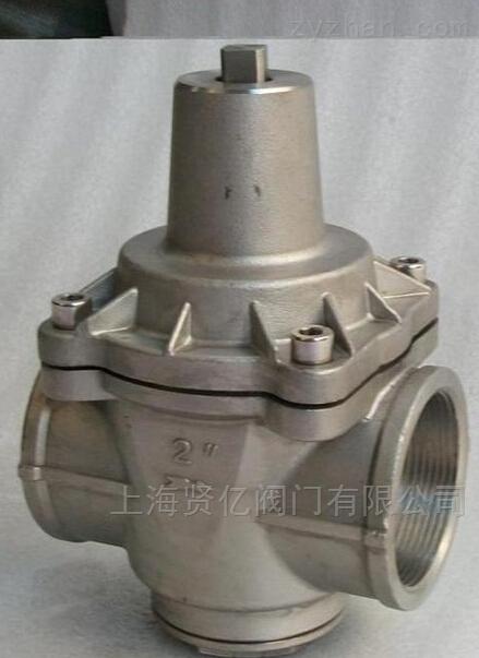 不锈钢减压阀