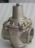 YZ11X大型减压阀