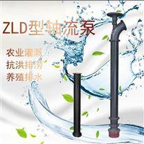 三角水泵厂4寸轴流泵排洪泵