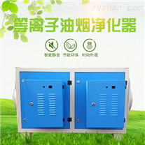 滄州廚房餐廳油煙凈化器廠家直銷