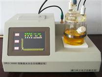 卡氏库仑法水分测定仪器