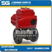 电动法兰碳钢球阀