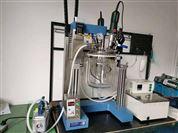 新款真空均質乳化機反應器