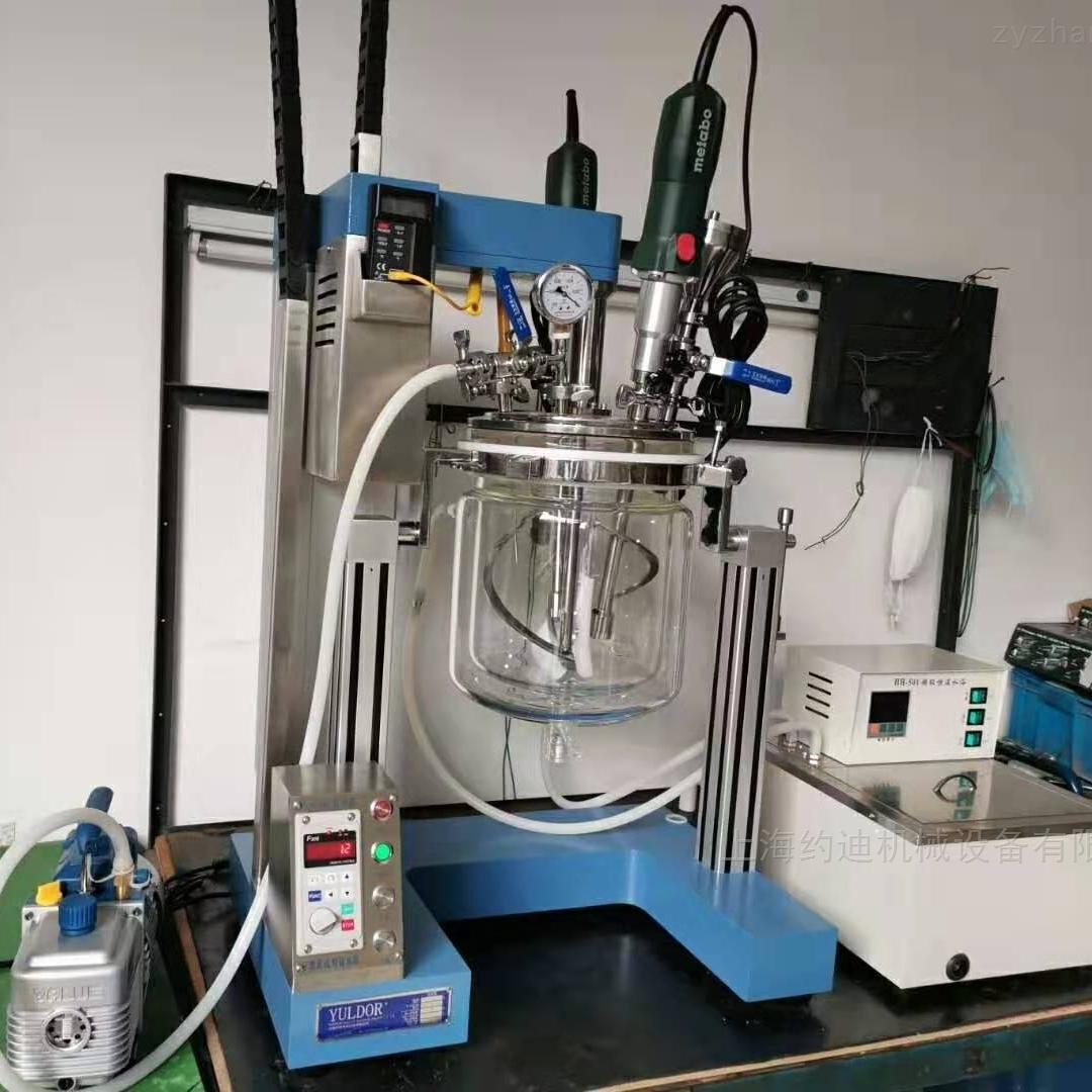 新款真空均质乳化机反应器