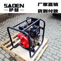 薩登柴油鐵泵2進2出自吸式