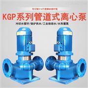 5寸管道離心泵佛山水泵廠鍋爐冷卻泵