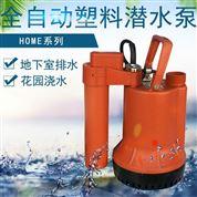 地下室滲水抽水泵全自動啟停