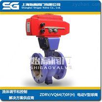 电动法兰(对夹)V型切断球阀