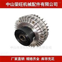 供應磁粉制動器氣脹軸磁粉離合器張力控制器