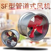 SF系列軸流式通風機九洲牌風機