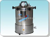 YX280A手提式不锈钢压力蒸汽灭菌器(普通型、防干烧型)