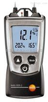 t606-2  刺入式水份儀(加測濕度)