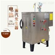 旭恩100kg節能天然氣蒸汽發生器
