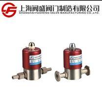GDC-Q5型、GDC-5型電磁真空閥