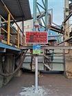 OSEN-AQMS湖南微型空气质量监测带ccep环保认证款