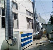 廊坊不銹鋼活性炭吸附箱生產廠家