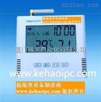 冷鏈GPRS運輸溫濕度報警記錄儀