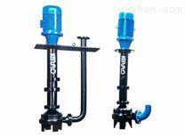 KYW系列液下式污水泵_肯富来水泵