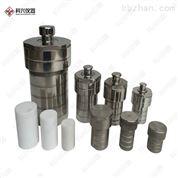 HK-100小容量水热合成反应釜