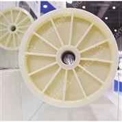 陶氏BW30-400/34i大通量脫鹽反滲透膜