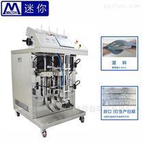 全自動面膜機生產線面膜灌裝機