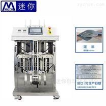 面膜设备生产线价格,面膜灌装机价格