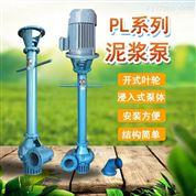 三角水泵厂泥浆泵4寸农用泵