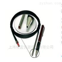 氧浸漬探頭 DP型號-熒光法殘氧儀不可缺