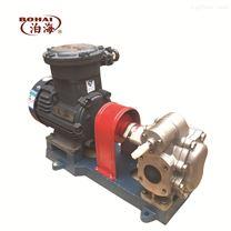 廠家批發不銹鋼保溫齒輪泵電動輸油泵