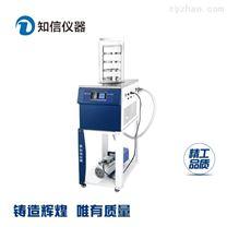 压盖型台式冷冻干燥机