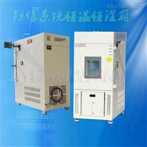 防爆恒溫恒濕試驗箱采用進口韓國三元控制器