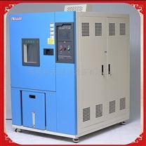 小型恒溫恒濕試驗箱/調溫調濕機