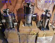 液氮超低温粉碎机
