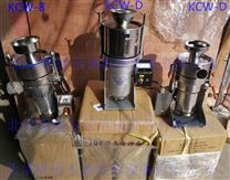 液氮超低溫粉碎機