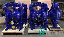 QBY-80铸铁气动污水粘度排污隔膜泵