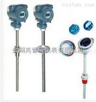 WZP-130 230 330 430裝配式鉑熱電阻