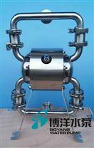 QBW-25衛生級,便拆式食品級氣動隔膜泵
