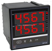 手動操作器WP-D935-022-1212-HL