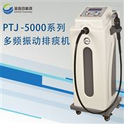多频机械振动力量传输排痰机厂家