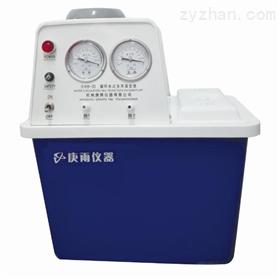 SHB-III循环水式真空泵厂家