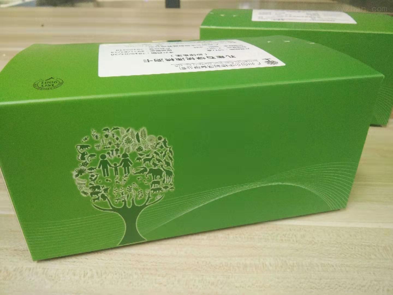 卫生人士用疟原虫抗原检测试剂盒(胶体金)