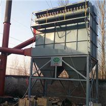 鍋爐脈沖布袋除塵器采用下進風降低粉塵濃度