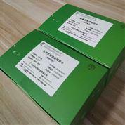 malaria瘧疾快速檢測試劑盒詳細說明書