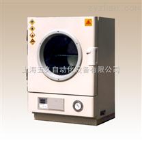 电热真空干燥箱 ZK-72B