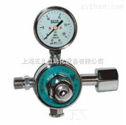 YQY-752  氧氣減壓器