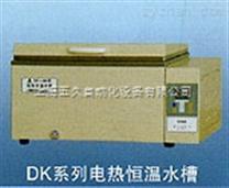 三用恒温水箱|DK-420S